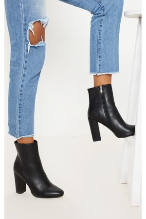PRETTYLITTLETHING Faux Leather Ankle Boot