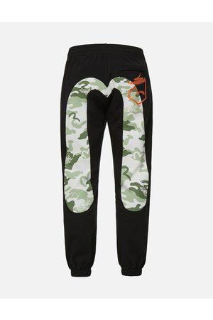 Evisu Men Joggers - Godhead Camouflage Daicock Print Sweatpants