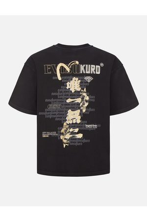 Evisu Kanji Calligraphy and Slogan Print T-shirt