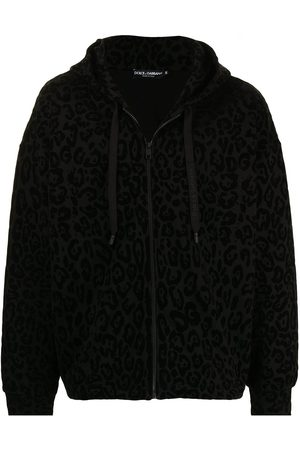 Dolce & Gabbana Leopard-print zip-up hoodie