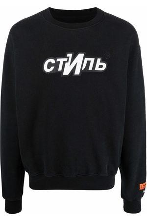 Heron Preston Logo-print crew-neck sweatshirt