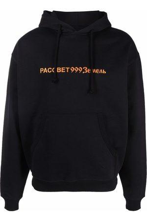 PACCBET Men Hoodies - Logo-print hoodie