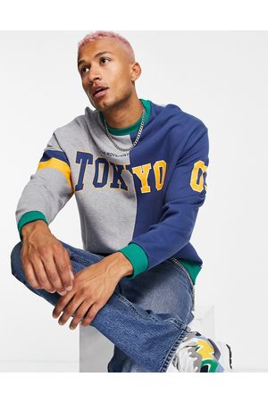 ASOS Men Sweatshirts - Oversized sweatshirt with spliced collegiate print-White