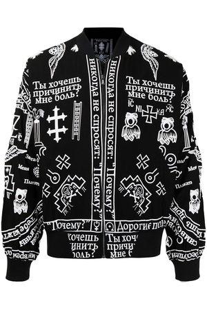 KTZ Church-print hoodie