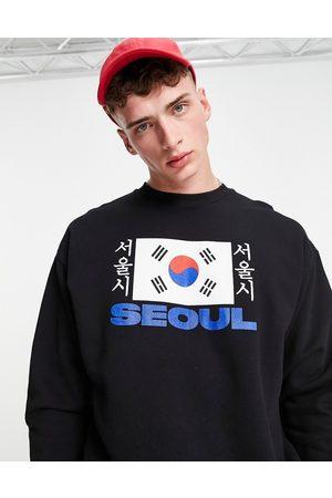 ASOS Oversized sweatshirt in with Seoul flag print