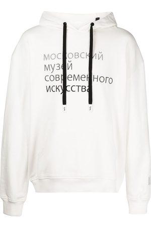 HACULLA Men Hoodies - X Harif Guzman MOMA show hoodie